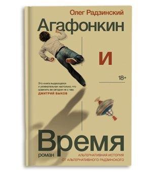 25 хороших книг, вышедших в2014-м. Изображение № 1.