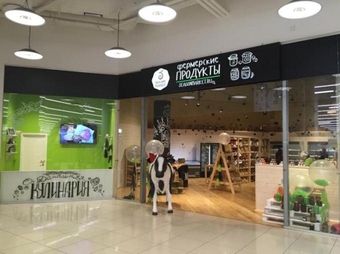 В «Авиапарке» открылся магазин фермерских продуктов SeasonMarket. Изображение № 1.