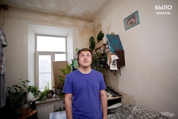 Сколько воды утекло: 5 петербуржцев с протекшей крышей. Изображение № 7.