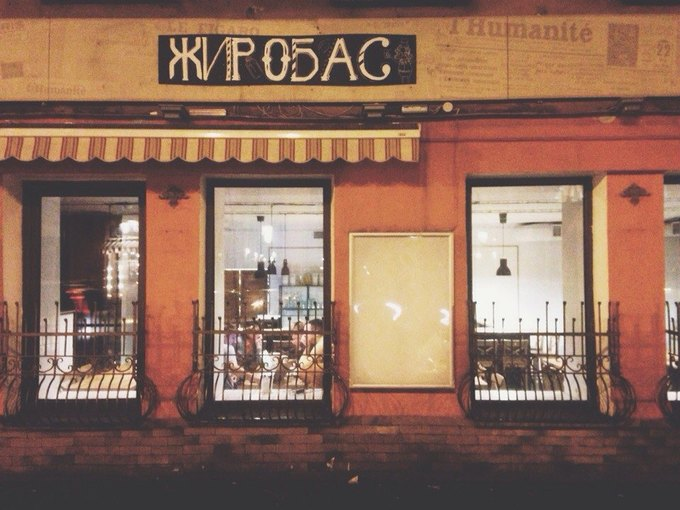 На Рубинштейна открылся кафе-бар «Жиробас». Изображение № 1.