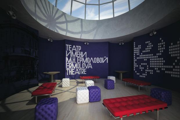 Как ведётся ребрендинг московских театров. Изображение № 25.