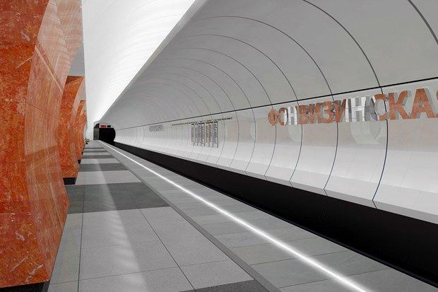 Метро-2015: Как будут выглядеть 8новых станций . Изображение № 7.