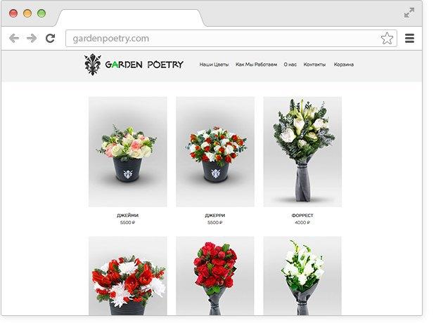 В Москве запустился сервис доставки цветов Garden Poetry. Изображение № 1.