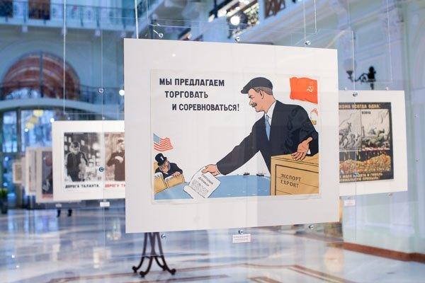 В «Петровском пассаже» пройдёт выставка советских плакатов. Изображение № 2.