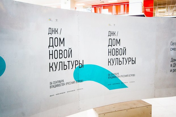 Как сделать Калугу, Владивосток и Первоуральск центрами новой культуры. Изображение № 29.