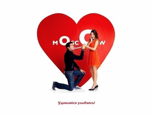 Изображение 5. Инициативная группа разрабатывает логотип Москвы.. Изображение № 9.