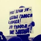 Фоторепортаж: Митинг против фальсификации выборов в Петербурге. Изображение № 35.