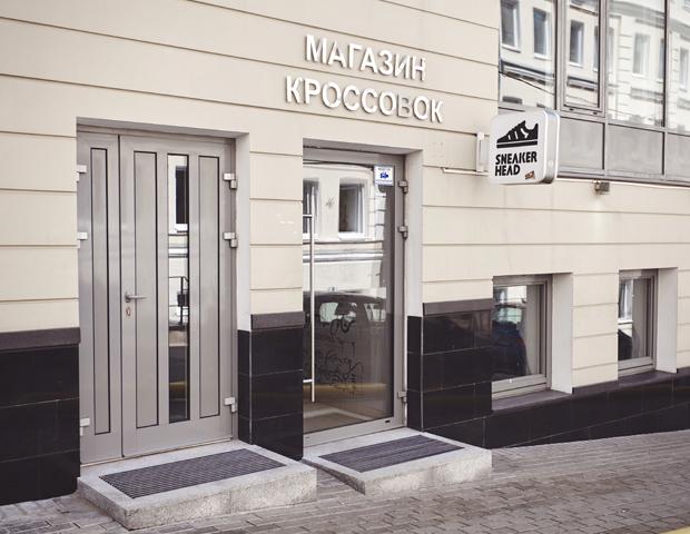 Магазин кроссовок Sneakerhead, Нижний Кисельный пер., 4 . Изображение № 12.