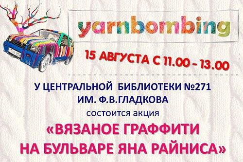 Утро в Москве: 10 июля. Изображение № 18.