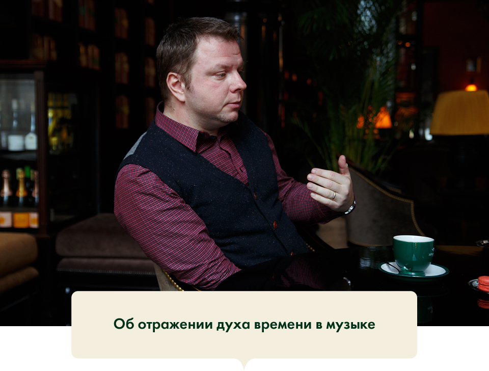 Александр Горбачёв и Борис Барабанов: Что творится в музыке?. Изображение № 118.