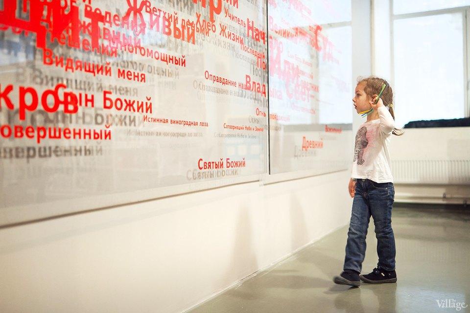 Люди в городе: Первые посетители выставки Icons в Петербурге. Изображение № 22.