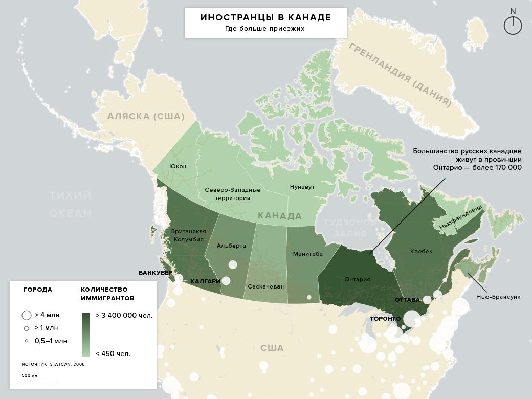 Стоит ли переезжать вКанаду. Изображение № 1.