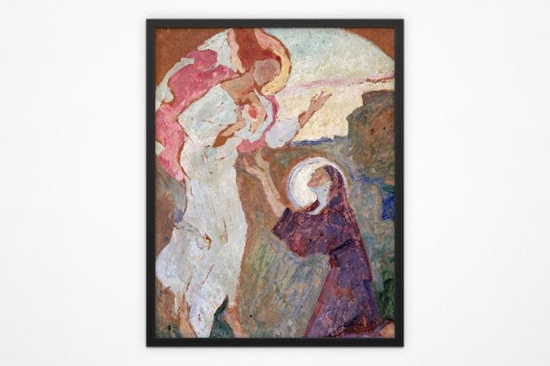 Олекса Новаковский, «Сердце Иисусово», набросок, 1930 год. Изображение № 5.
