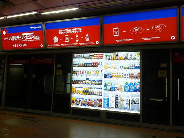 В московском метро может появиться виртуальный супермаркет. Изображение № 3.
