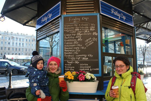 На Сенной открылся кофейный киоск Friday Cup. Изображение № 2.
