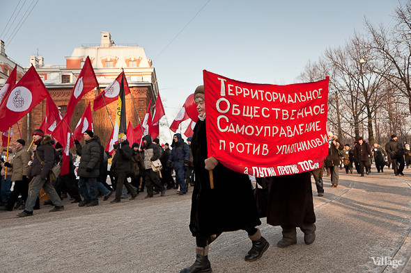 Фоторепортаж: Шествие за честные выборы в Петербурге. Изображение № 43.