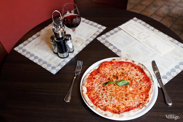 Пицца «Маргарита» — 260 рублей. Изображение № 23.