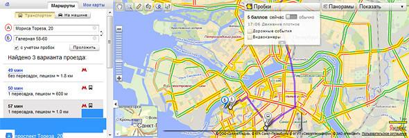 Пробки на общественном транспорте можно преодолеть с помощью «Яндекс.Карт». Изображение № 3.