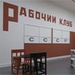 В Москве открылась выставка Энни Лейбовиц. Изображение № 4.