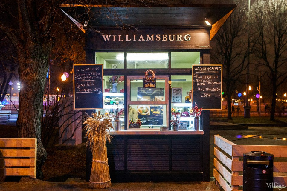 Еда в холода: Где поесть наулице зимой. Изображение № 13.