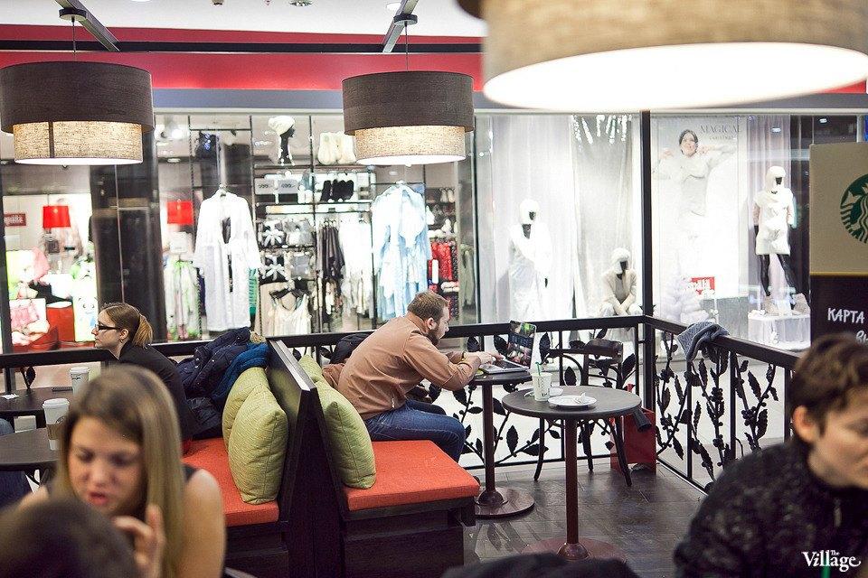 Люди в городе: Первые посетители Starbucks вСтокманне. Изображение № 14.