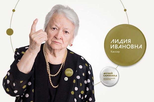Три варианта фирменного стиля МузеяА.Н.Скрябина. Изображение № 11.
