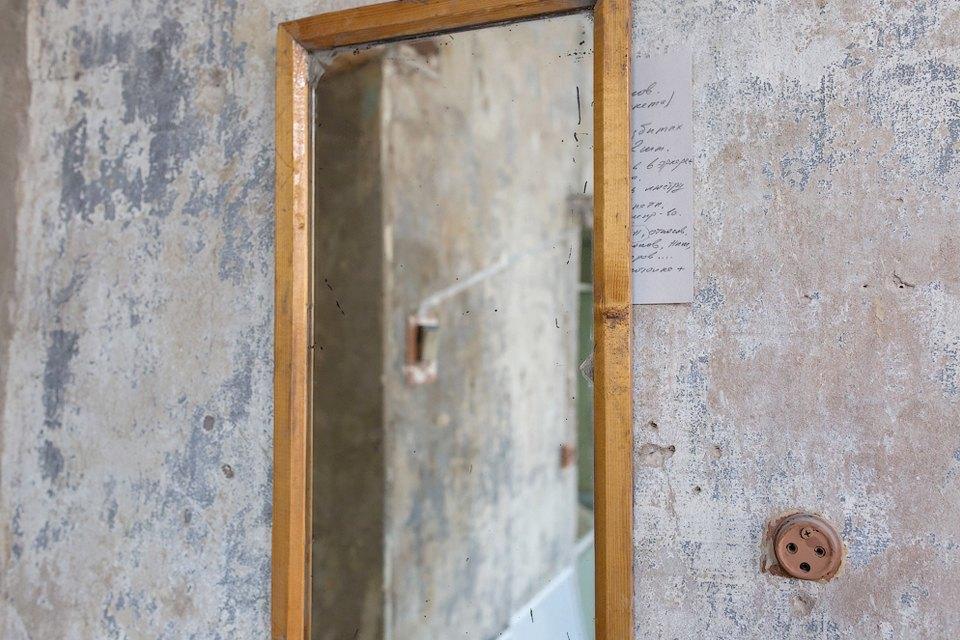 Музей Бродского «Полторы комнаты» накануне открытия. Изображение № 8.