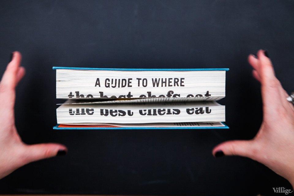 Где искать лучшие рестораны: Книги, приложения, фестивали ипередачи. Изображение № 7.