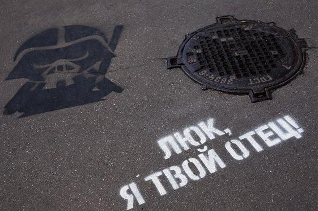 Улучшайзинг: Как гражданские активисты благоустраивают Москву. Изображение № 36.