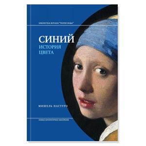Книги и события на ярмарке non/fiction. Изображение № 21.