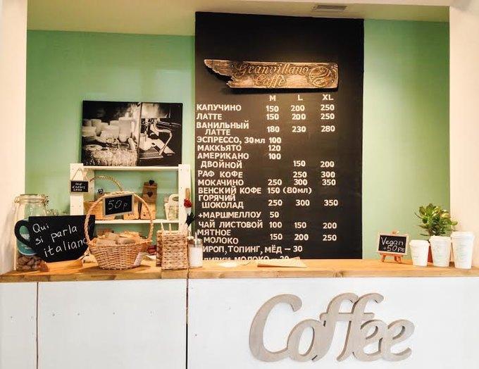 В библиотеке имени 1 Мая открылась семейная кофейня Granvillano Caffè. Изображение № 1.