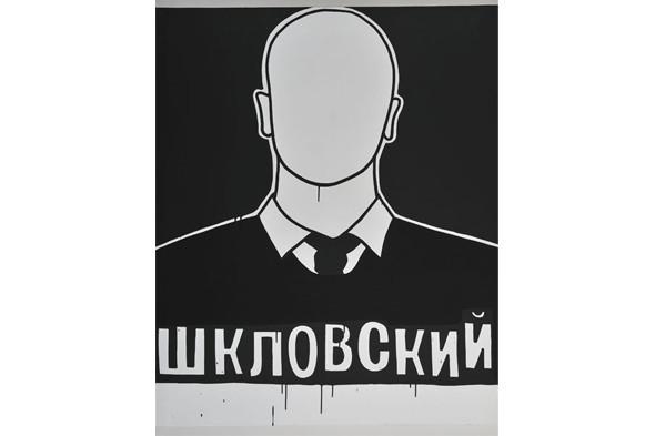 Валерий Чтак, 2011. Изображение № 11.