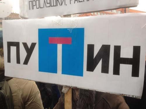Прямая трансляция: Митинг «За честные выборы» на проспекте академика Сахарова. Изображение № 9.