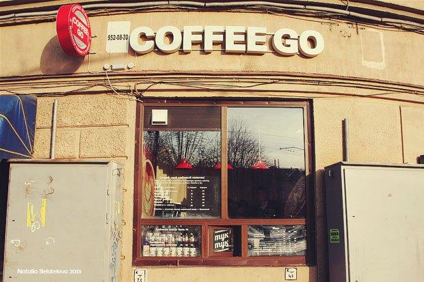 На «Нарвской» открылся киоск Coffee Go. Изображение № 1.