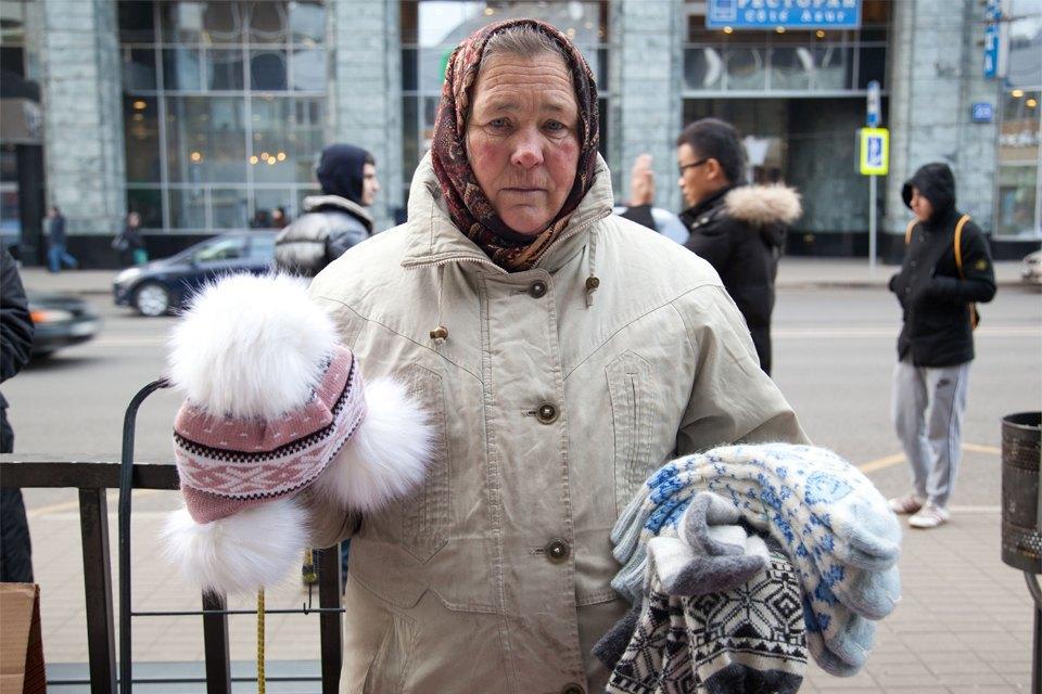 Кто продаёт шерстяные носки наулицах Москвы. Изображение № 3.
