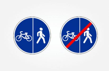 Слева направо: «Разделенная велопешеходная дорожка» — велосипедная дорожка с разделением на велосипедную и пешеходную полосы движения, выделенные конструктивно и (или) горизонтальной разметкой, «Конец разделенной велопешеходной дорожки» . Изображение № 3.