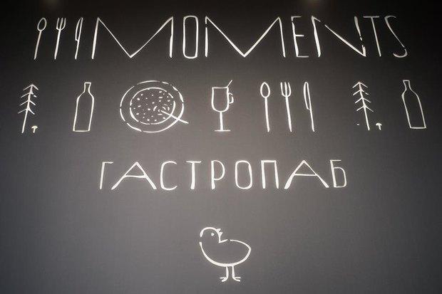 Выпускники кулинарной школы Ragout открыли гастропаб Moments. Изображение № 4.