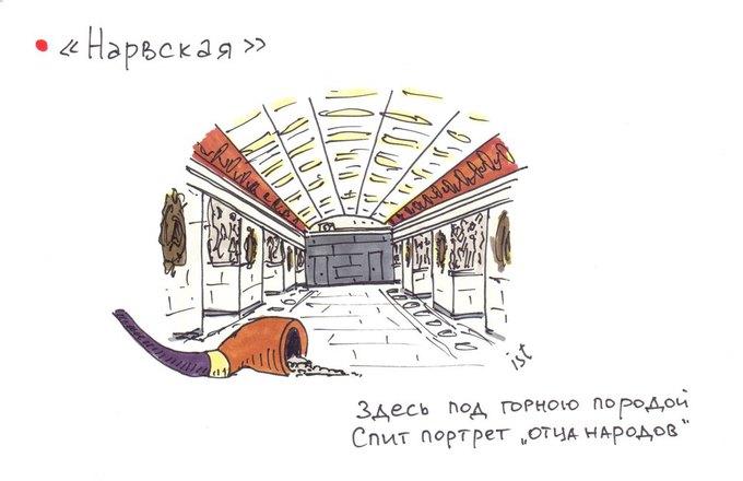 Иллюстратор изобразил ещё десять станций петербургского метро. Изображение № 7.