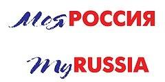 Россия обзавелась туристическим логотипом. Изображение № 1.