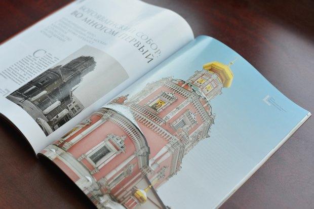 Журнал «Московское наследие» перевыпустили вновом дизайне. Изображение № 3.