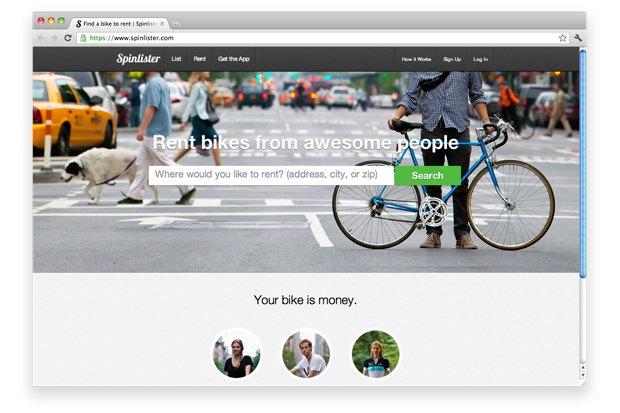 В Петербурге появился онлайн-сервис аренды велосипедов. Изображение № 1.