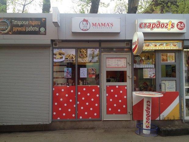 На «Курской» открылся киоск с уличной едой Mama's. Изображение № 1.