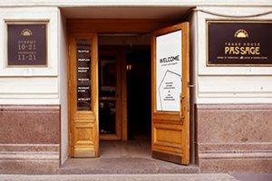 Оперная классика наДворцовой, открытие музея Бродского иещё 16событий выходных. Изображение № 10.