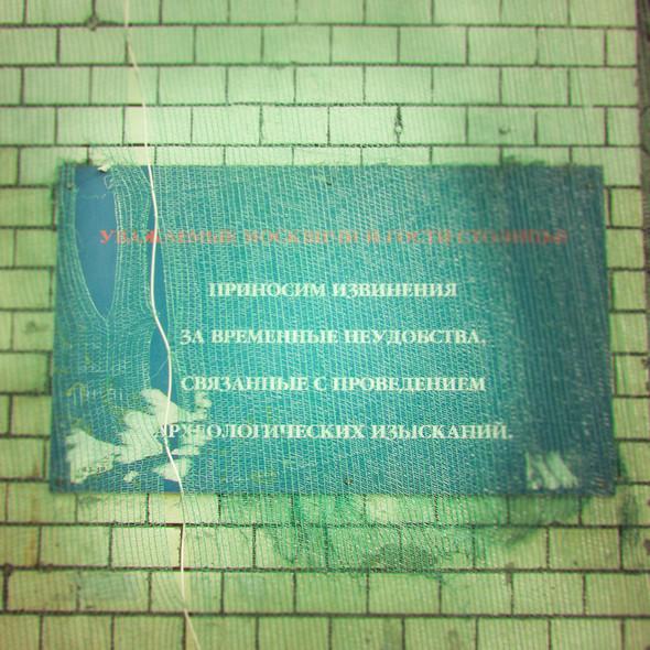 В зоне риска: Флигель усадьбы Салтыковой. Изображение № 10.