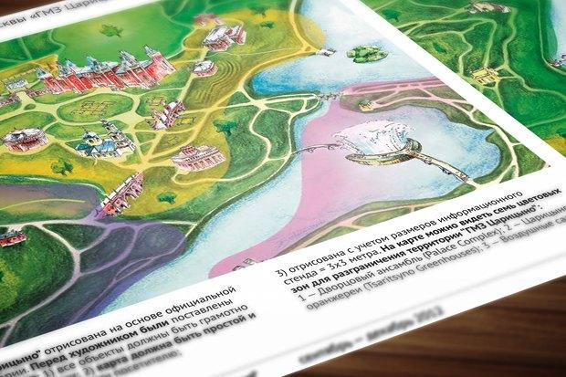 Для музея-заповедника «Царицыно» разработали навигацию. Изображение № 6.