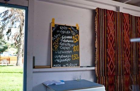 Еда на ВВЦ: 15 кафе, ресторанов и киосков. Изображение № 34.
