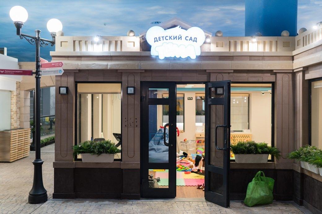 Игра в имитацию: Как выглядит детский парк игрового обучения «Кидзания» в Москве. Изображение № 7.