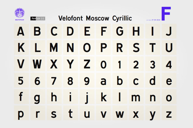Власти рассказали оперспективах велодвижения вМоскве. Изображение № 26.