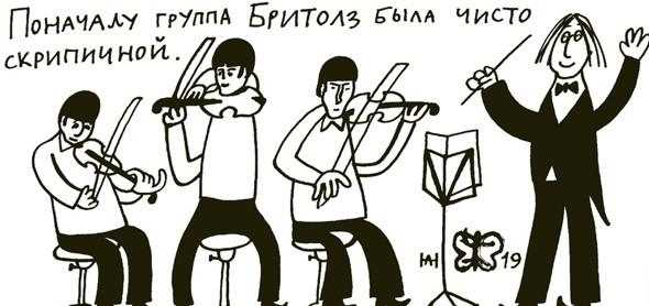 Алексей Никитин, серия Britolz. Изображение № 5.