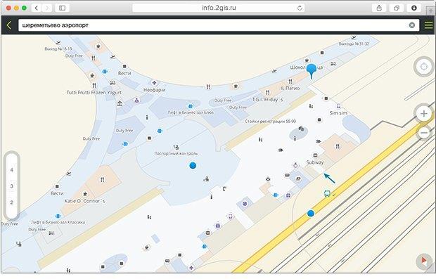Появилось мобильное приложение для навигации в Шереметьеве . Изображение № 1.